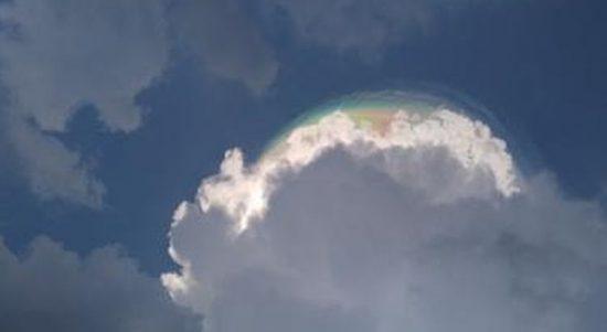 Viral Fenomena Unik di Langit Kalasan, Apa Itu